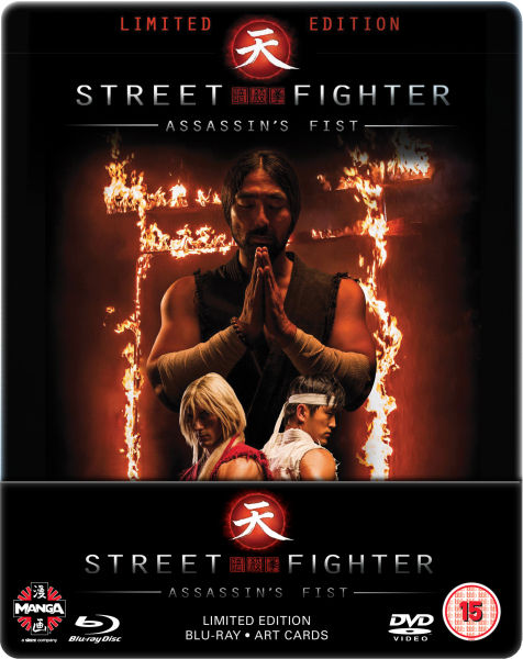 Street Fighter Assassin S Fist Is Getting A Limited Edition Uk