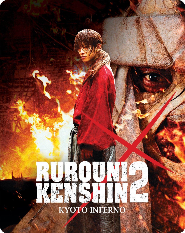 rurouni kenshin kyoto inferno free online streaming