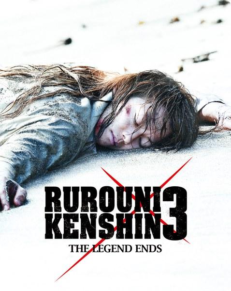 kenshin_3_1